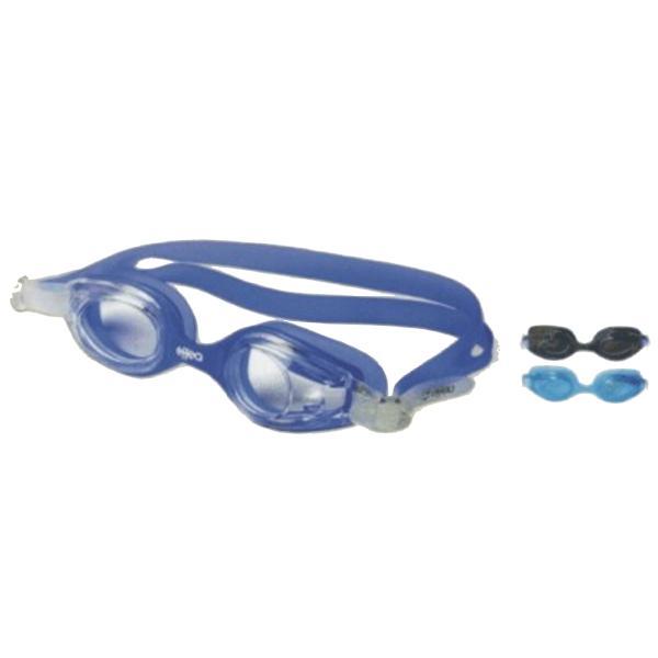 Plavecké brýle EFFEA 2620 junior - růžové