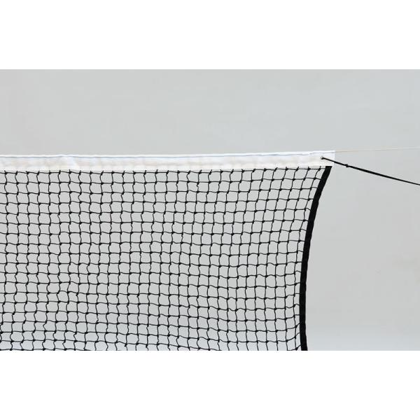 Tenisová síť s lankem T4051N