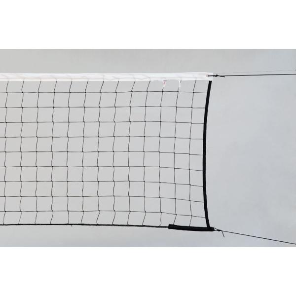 Nohejbal - volejbal síť