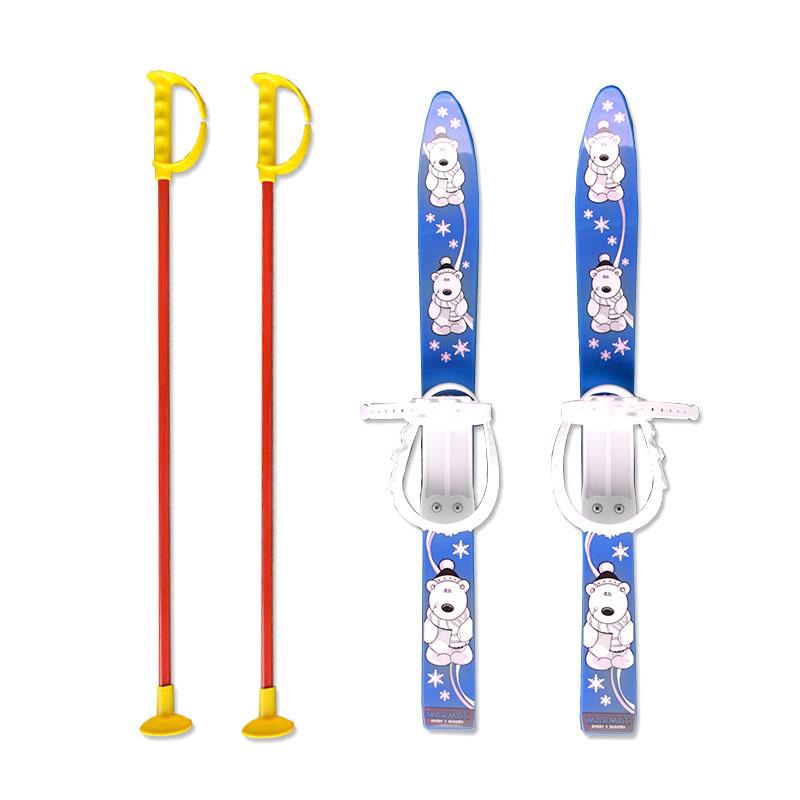 Baby Ski 70 cm - dětské plastové lyže - žluté