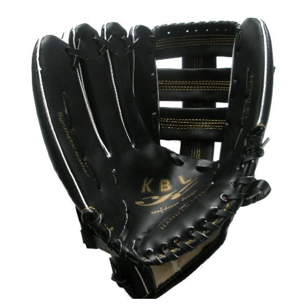 Baseball / softball rukavice profi - 13 pravá