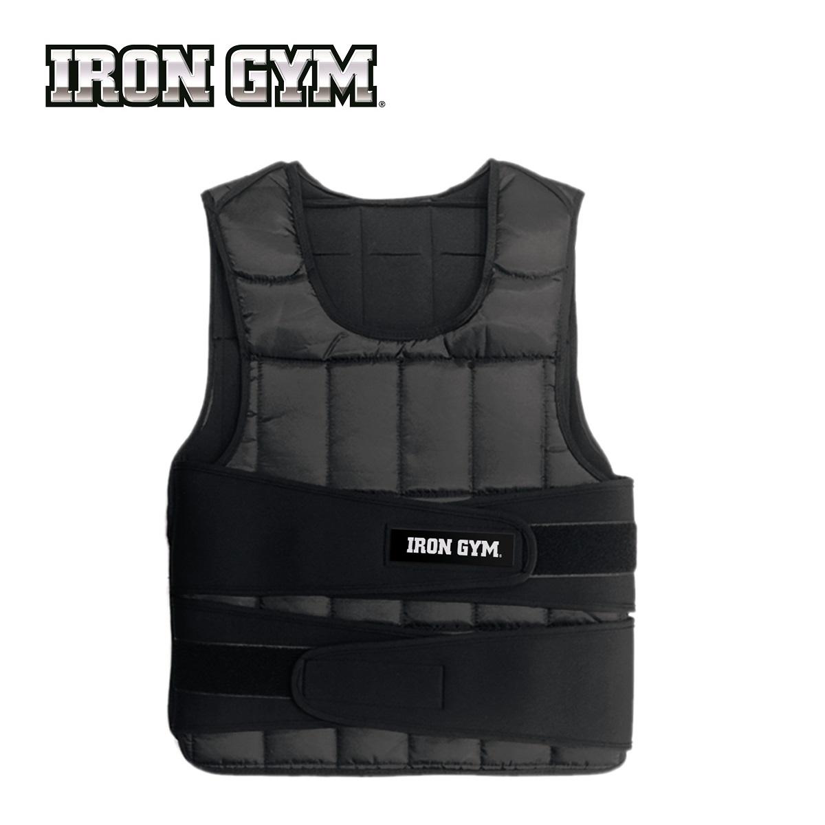 Zátěžová vesta IRON GYM Weight Vest 10 kg