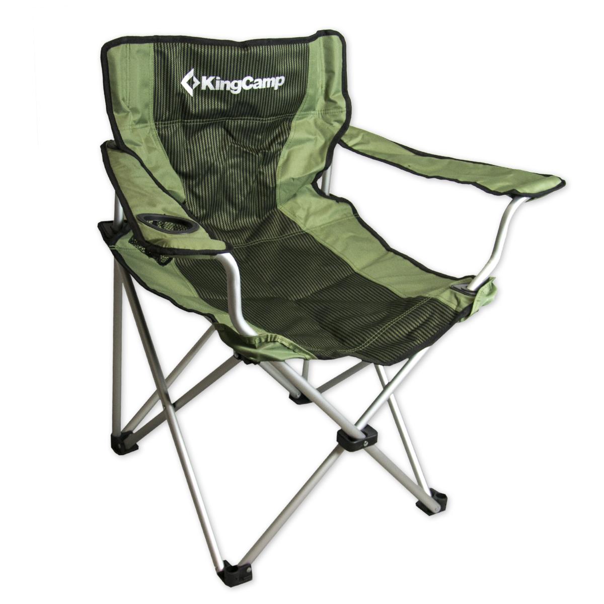 Kempingová skládací židle KING CAMP s opěrkami