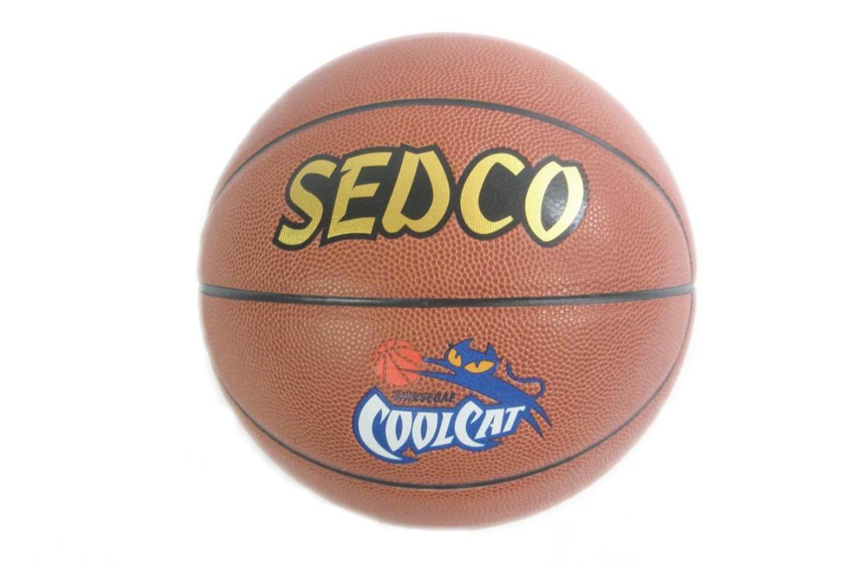 Basketbalový míč SEDCO COOL CAT 5