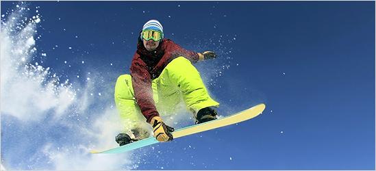 6b3a8e03a70e2 Snowboarding a jeho vybavenie | NAJLACNEJSISPORT.SK